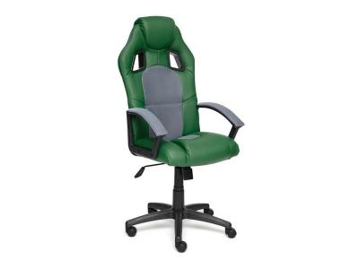 Кресло Driver Зеленый - Серый