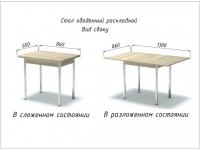 Стол обеденный раскладной Венге - ноги хром
