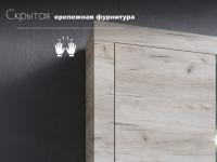 Стенка Джерси дуб крафт серый