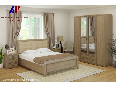 Спальня Карина набор 4